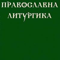 Отец професор Благой Чифлянов с почетна грамота от Р България_8