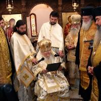 Архиерейска св. Литургия за освещаването на храм Св. Марина